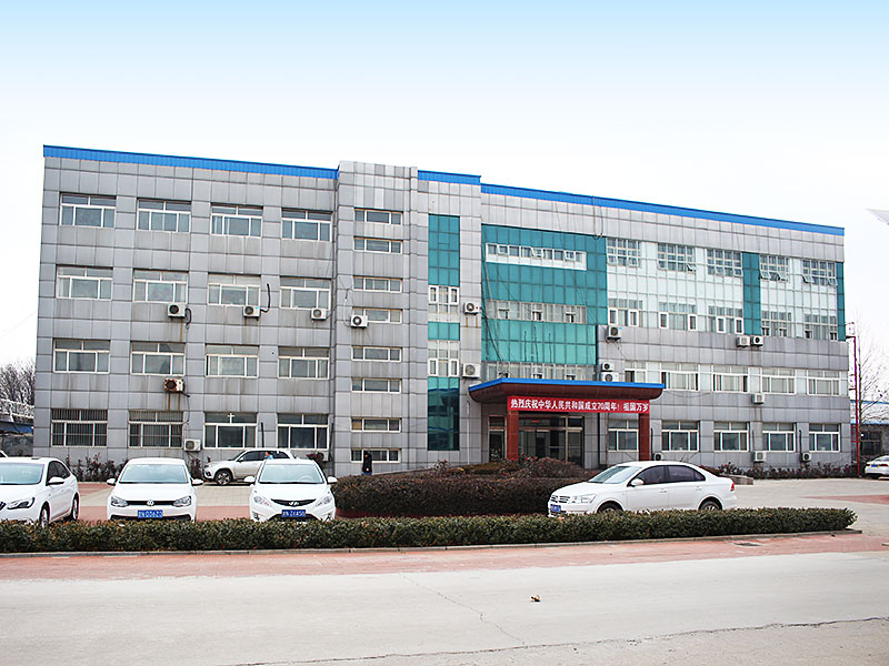 Ning Jin APC Industries Co., Ltd.